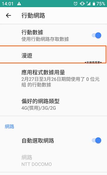 Screenshot_20190227-140158.png