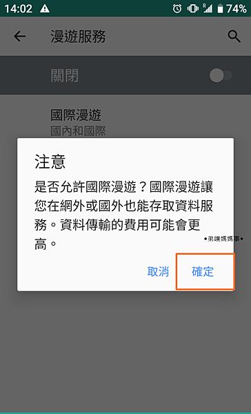 Screenshot_20190227-140206.png
