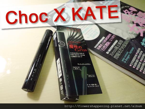 Choc x KATE_blog_1.jpg