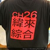 DSC_4523