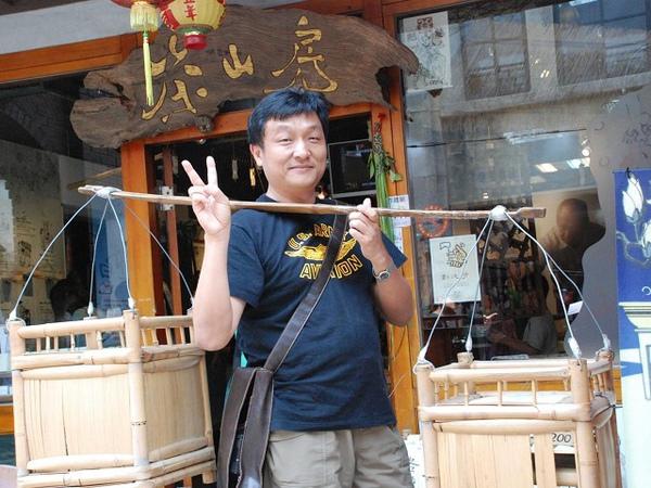 2009.05.28~2009.05.30 放空去 (67).jpg