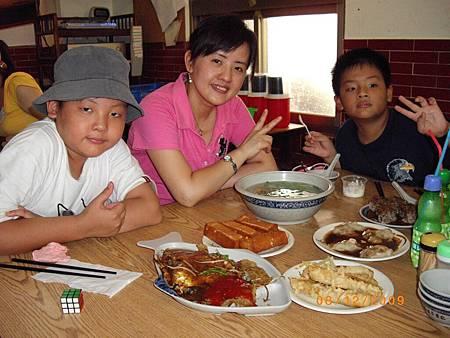 2009.08.16(63)台南小吃 .jpg