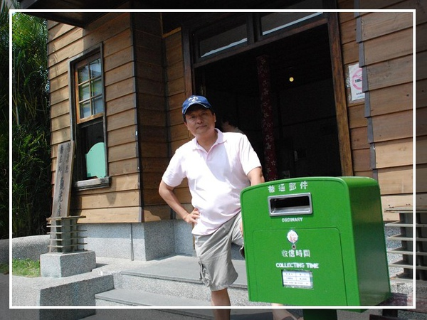 2009.06.06_南庄老街+峰漾山彩 (13).jpg