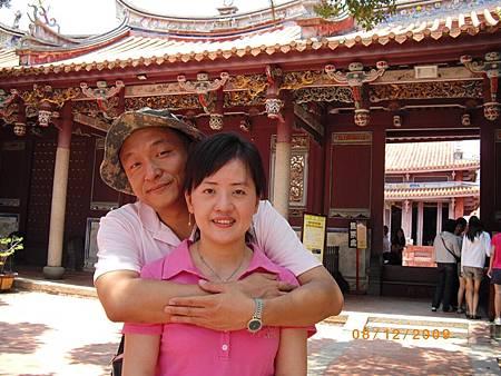 2009.08.16(51) 孔廟.jpg