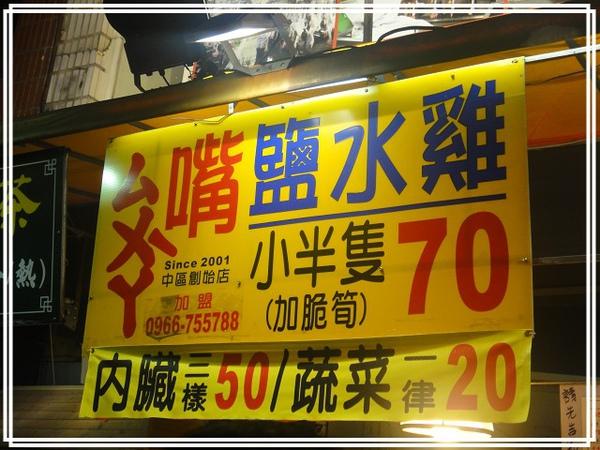 PhotoCap_016.jpg