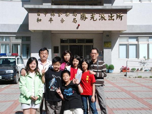 2009.05.28~2009.05.30 放空去 (13).jpg