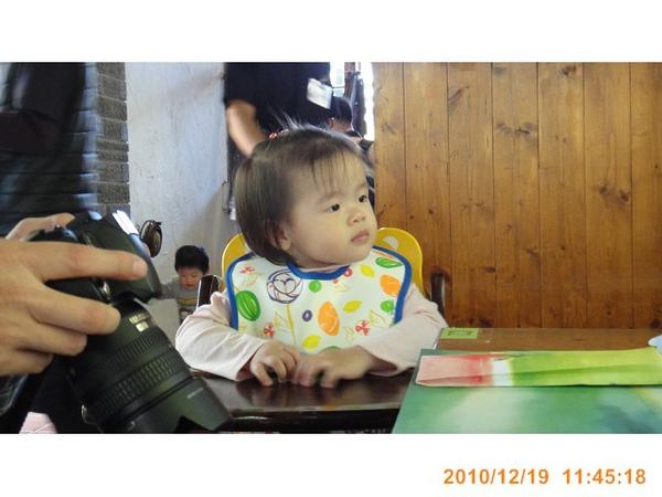 2010.12.19030.jpg