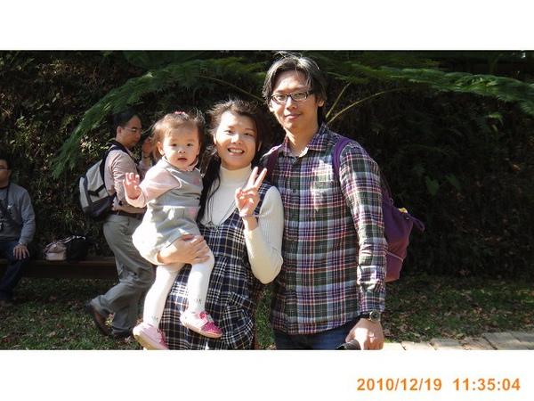 2010.12.19013.jpg