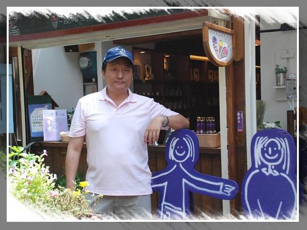 2009.06.06_南庄老街+峰漾山彩 (5).jpg