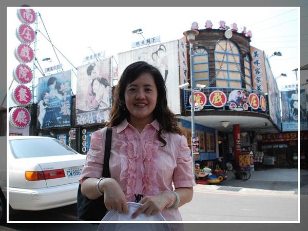 2009.06.06_南庄老街+峰漾山彩 (21).jpg