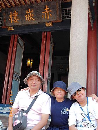 2009.08.16(34) 赤崁樓.jpg