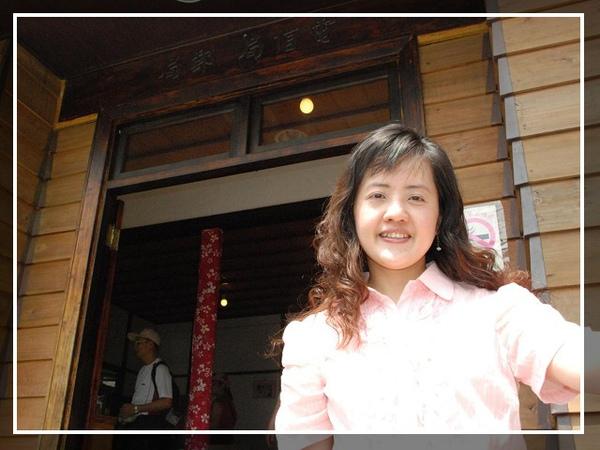 2009.06.06_南庄老街+峰漾山彩 (12).jpg