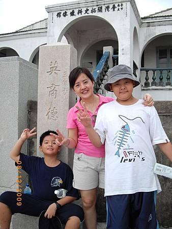 2009.08.16(67)英商德記洋行.jpg