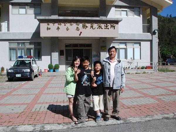 2009.05.28~2009.05.30 放空去 (14).jpg