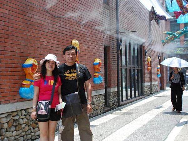 2009.05.28~2009.05.30 放空去 (74).jpg