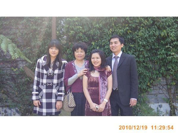 2010.12.19003.jpg