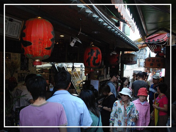2009.06.06_南庄老街+峰漾山彩 (6).jpg