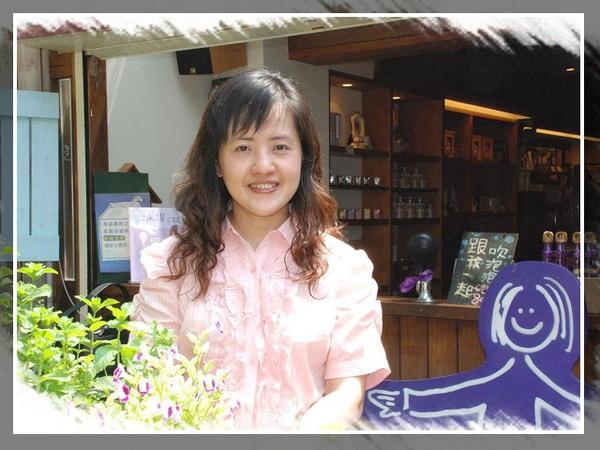2009.06.06_南庄老街+峰漾山彩 (4).jpg