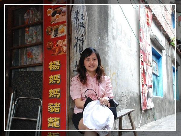 2009.06.06_南庄老街+峰漾山彩.jpg