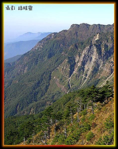 遠眺石水山山巒