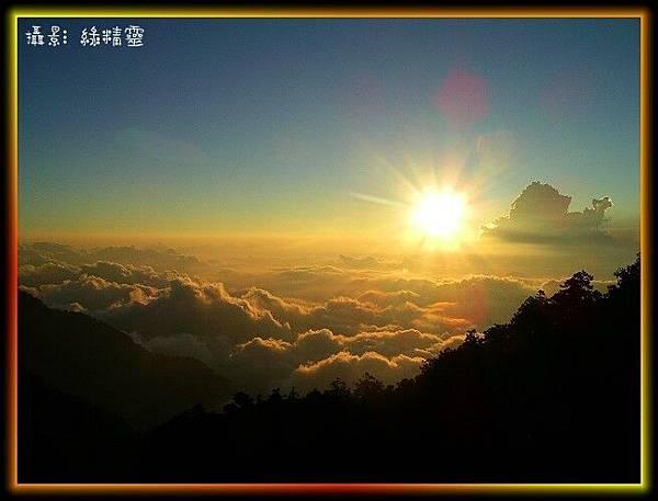 排雲看夕陽3