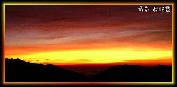 東埔山觀夕陽
