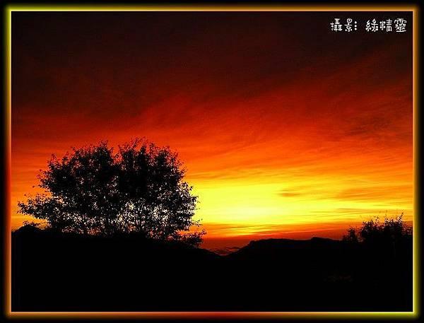 塔塔加觀夕陽2
