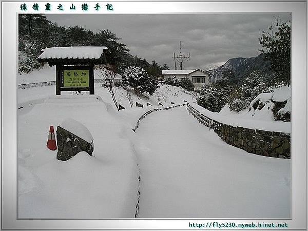 tataka-snow5