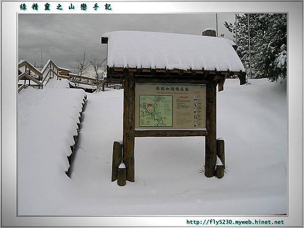 tataka-snow7