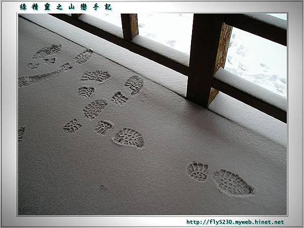 tataka-snow13