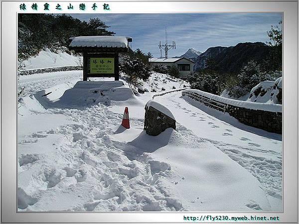 tataka-snow16
