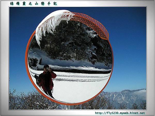tataka-snow21