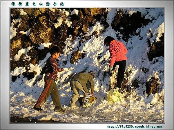 tataka-snow23