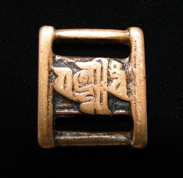 外國雜誌件,珍稀、罕見造型的梵文【經文扣】【藏傳老天鐵】(Thogchags)﹗