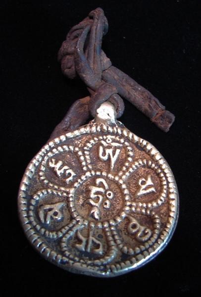 足以改變您命運的超強感應威力的秘密【種子字】【梵文為bija】之神秘力量﹗