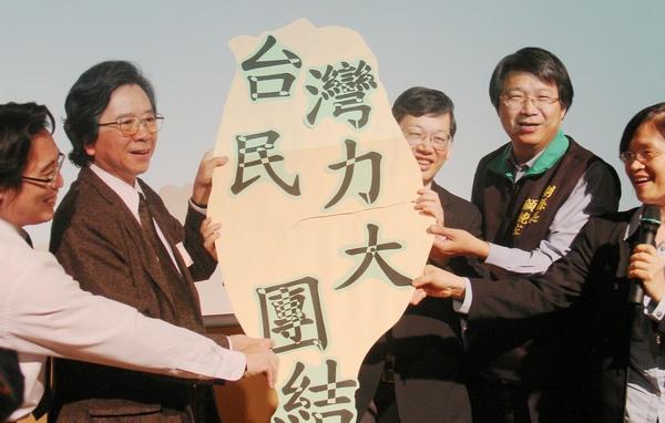 二00九台灣社運團體全國大會南區會議,四月一日下午於長榮大學行政中心6F國際會議廳召開