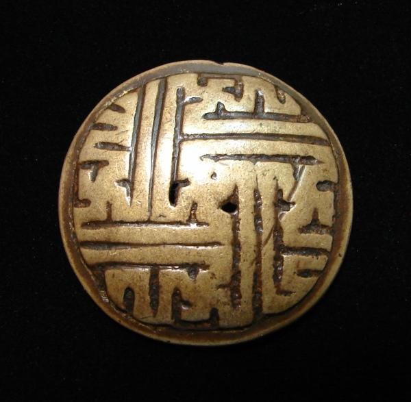 當邪魔、惡靈碰上來自【聖域】、【雪域】、【神域】西藏(Tibet)的古代聖物、神物--【藏傳老天鐵】(Thogchags),就顯得不堪一擊﹗