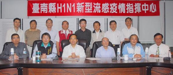 台南縣政府於四月二十八日下午率先全國第一個成立地方級H1N1新型流感指揮中心。