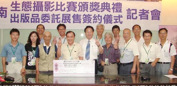 交通部觀光局雲嘉南濱海國家風景區管理處六月三十日舉行生態攝影比賽頒獎典禮暨出版品展售簽約儀式記者會。