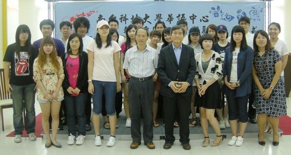 南台科大華語中心﹁異籍棒暑期華語夏令營﹂正式開跑!