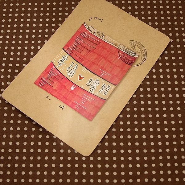 2011凡子寄來的新年明信片