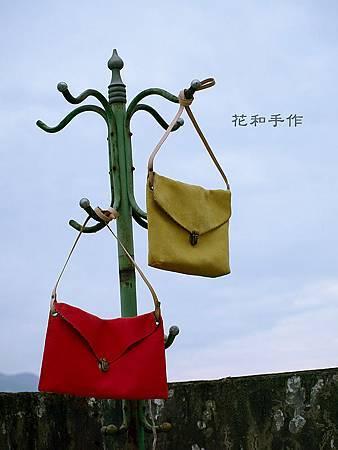 好優雅麂皮絨信封包