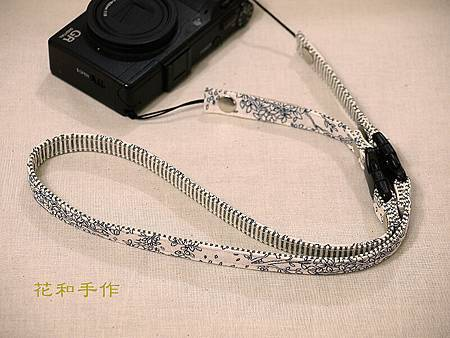 GRD兩用頸帶|清爽藍白線條款。