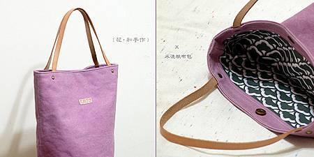 洗舊帆布桶包|夢幻紫。
