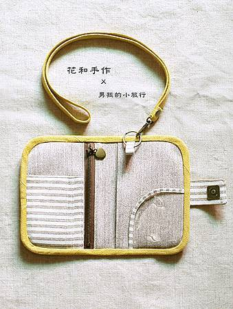 {男孩的黃襯衫}兩用護照套