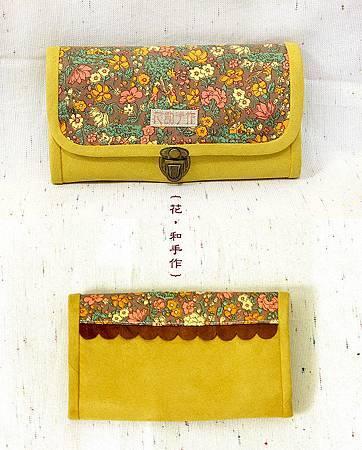 復古的好!小碎花(黃)|手拿包/長夾/護照包/存摺包/手機包。--售出。(可預訂)