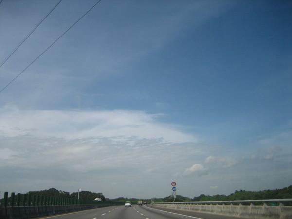 Great sky