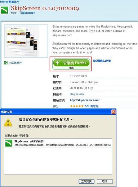 skipscreen-1.JPG