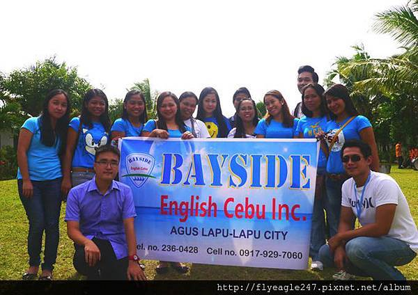 BAYSIDE ENGLISH(PRE)