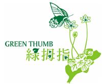 greenthumb.jpg